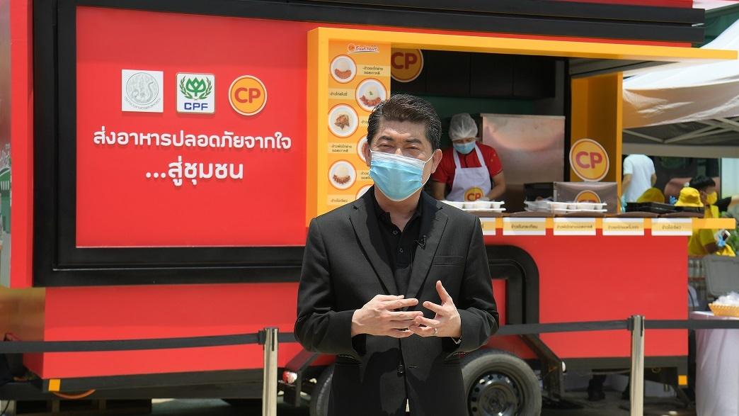 เรื่องดีดี CPF EP.23 ตอน CPF ผนึกกำลัง ก.เกษตร ส่งรถ Food Truck มอบอาหารปลอดภัย จากใจ...สู่ชุมชน