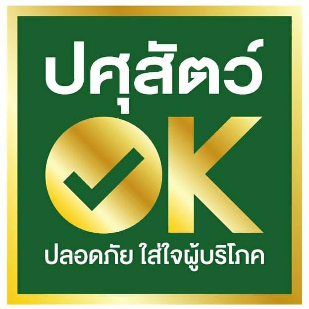 ย้ำสุกรในไทยไม่เคยพบไวรัส G4 หรือไวรัสไข้หวัดสายพันธุ์ใหม่