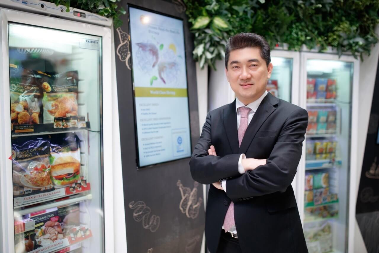 ซีพีเอฟกำไรสุทธิปี 63 โต 41% จ่ายปันผล 1 บาทต่อหุ้น - Charoen Pokphand  Foods PCL. All rights reserved.
