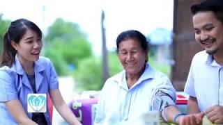 CPF | กองทุน ซีพีเอฟ คืนสุขผู้สูงวัย